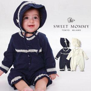 【日本製】オーガニックコットン100% 新生児ベビードレス2点セット 2WAYカバーオール・ボンネットの2点セット 50-70《出産祝い 赤ちゃん ベビー ドレス ベビー服 日本製》