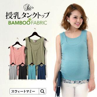 Bamboo Fiber Simple Tank Top