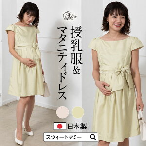 [aCL-廃番][a03formal][熊田][media][蛯原1803][a03formal-ss][a06japan]