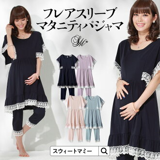 06af05c676966 Sweet Mommy: TS vintage antique lace nighty? s maternity / breastfeeding  clothes / Pajamas / maternity Pajamas / birth preparation and baby gifts.