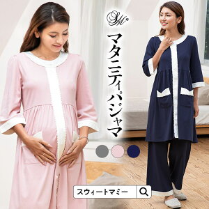 [CL-プチ][04sale-2][ギフト][送料無料][03pajama]