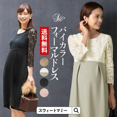 [a03formal][aFSALE][media][a入卒園][蛯原1803][a03formal-ss]
