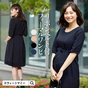 [a04sale][送料無料][a03formal-ss][a03formal][media][a蛯原][a蛯原1810][a蛯原1903][a03formal-s]
