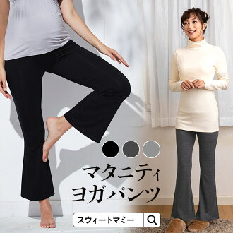 ccd2b67ce7f59 Before childbirth after giving birth OK! Wear; relaxation-style maternity  yoga underwear <