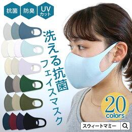 マスク スウィート マミー スウィートマミー冷感マスクが通販で再販 購入方法や口コミは?楽天やamazonで買える?