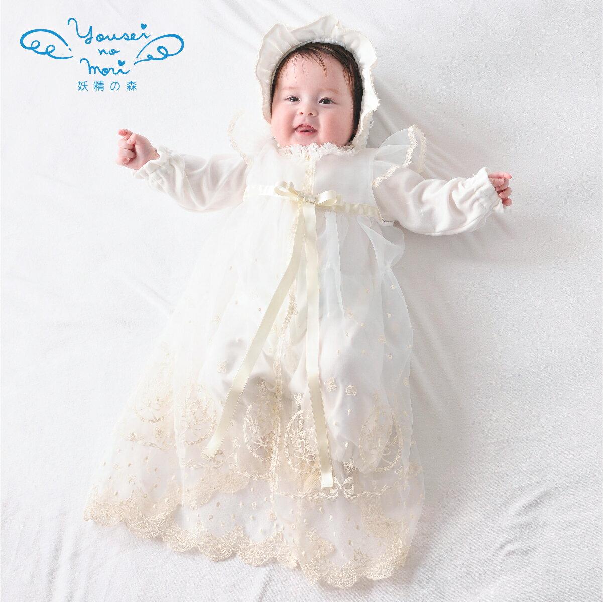 【あす楽】Yousei no mori 妖精の森クラシカルレースのセレモニードレス3点セット ホワイト《赤ちゃん/ベビー/ドレス/ベビー服》