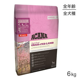 [正規品]アカナ グラスフェッドラム 6kg