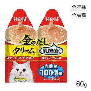 いなば 金のだしクリーム 乳酸菌入り まぐろ しらす・ささみ入り ほたてミックス味 60g(30g×2)