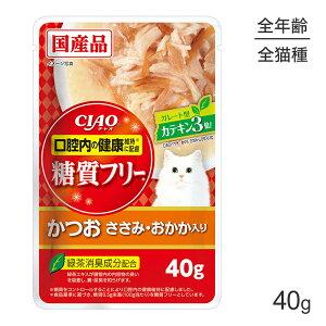 いなば CIAOパウチ 糖質フリー かつお ささみ・おかか入り 40g