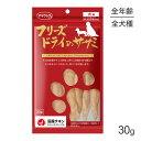 【最大350円オフクーポン配布中】[正規品]ママクック フリーズドライのササミ犬用30g