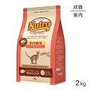 [正規品]ニュートロ ナチュラルチョイス 室内猫用 アダルト チキン 2Kg