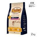 [正規品]ニュートロ ナチュラルチョイス 穀物フリー猫 アダルト ダック 2Kg