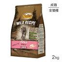 [正規品]ニュートロ ワイルドレシピ アダルト チキン 成猫用 2Kg