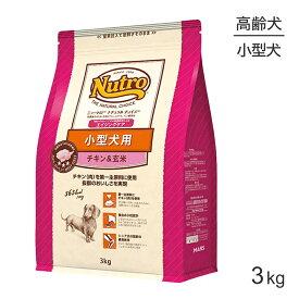[正規品]ニュートロ ナチュラルチョイス プレミアムチキン 小型犬用 エイジングケア チキン&玄米 3kg