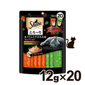 シーバ とろ〜り メルティ まぐろ&とりささみ味セレクション 12g×20P