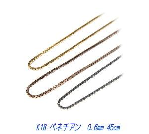 K18WGベネチアンネックレスチェーン(アジャスター〜45cm)