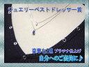 【予約】【ジュエリーベストドレッサー】Pt2連ペアシェイプ1.00ctUPタンザナイト&ダイヤモンドネックレス