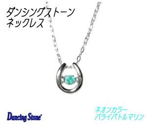 【CrossforDancingStone】プチネオンカラー&幸運馬蹄0.03ctパライバトルマリンネックレス【クロスフォー】