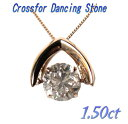 【限定】【ソーティング付き】【Crossfor Dancing Stone】1超大粒キラッと輝く一粒K18PG計1.50ctUPファンシーブラウンダイヤモンドネッ…