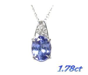 【気まぐれ特価】きらめくオーバル1.60ctUPタンザナイト&ダイヤモンドペンダントトップ【12月誕生石】
