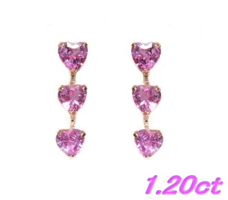 Add new colors! Three stone new too cute! K18PG total 1.20 ct pink Safire peace 05P13Nov14