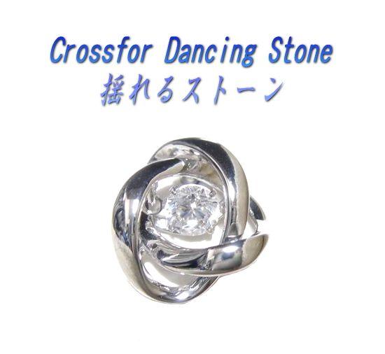 【在庫のみ】【最安値に挑戦】【楽天ランキング1位】【Crossfor Dancing Stone】クロスフォータイニーピン(ダンシングストーン)【ピン,ブローチ,ニューヨーク,キュービックジルコニア,CZ】【訳あり】【ダンシングストーン,トゥインクルセッティング,TWINKLE】