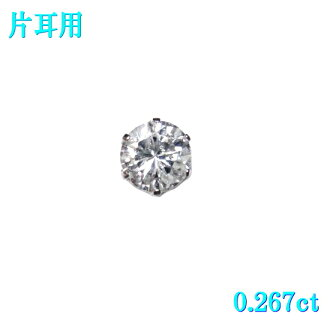 fab6611b3be Large classic Tiffany pick! Pt0.26ctUP diamond stud bolt pierced earrings