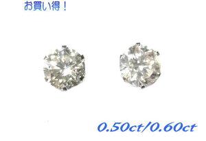 大きいサイズ定番のティファニー爪!Pt計0.50ct/0.60ctダイヤモンドスタッドピアス