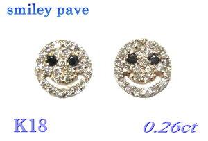 【LOVE&PEACE】ペア可愛いミニスマイリーパヴェK18PG計0.26ctダイヤモンドスタッドピアス瞳はブラックダイヤ【mniにこちゃん,ニコちゃん,ニコニコ,スマイルすまいる】【レビュー特】