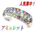 【予約】【楽天ランキング1位】人気のアミュレット!煌く鮮やかな虹色♪パヴェレインボーマルチストーンリング【楽ギフ_包装】【toukai…