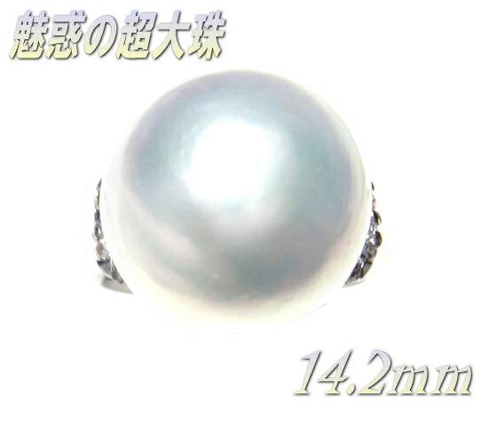 【目玉】照りある存在感超大粒14mmUP!Pt南洋真珠ホワイトパール&ダイヤリング