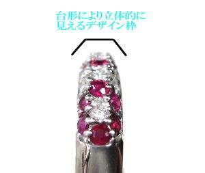 【限定】ゴージャスモザイクフラワー!パヴェPt計0.43ctルビー&ダイヤモンドリング