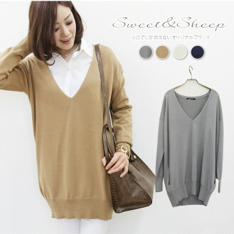 Pullover V neck ベーシックロングニットワンピ ◆ tops, knit, long, plain/v neck, ladies /Sweet &Sheep limited.