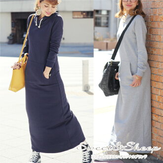 One piece Maxi solid long length sweatshirts women's sweat blogger celebrity casual Maxi skirt maternity sweatshirts hooded Maxi one piece •