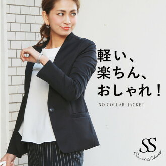 Jacket Lady's no-collar work mom suit 753, Natsuaki omiyamairi four circle outer stretch S M L 9 11 13 Sweet & Sheep ◆ no-collar punch jacket