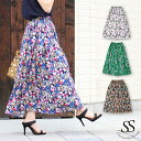【SALE】ロングスカート ギャザースカート スカート フレアスカート ロング  柄  柄スカート ナチュラル 大人可愛い おしゃれ…