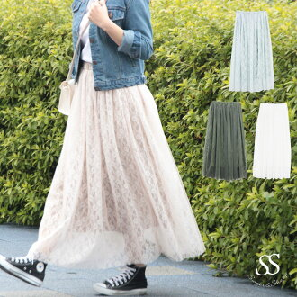 The lady's Sweet&Sheep ◆ race flared skirt which bottom soot cart race skirt flared skirt Tulle race lining three folds adult of superior grade has a cute