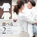 【一部予約】Tシャツ 白Tシャツ 透けない 無地 選べる 七分袖 7分袖 トップス レディース 白シャツ カットソー 長袖 白T ロンT ロングT…