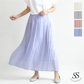 Tops sleeve frill frill U neck cut-and-sew casual refined lady's Sweet&Sheep ◆ sleeve frill U neck tops lovely mature in the spring and summer