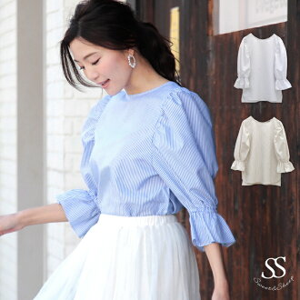 Tops blouse half-length sleeves candy sleeve sleeve frill stripe lady's original Sweet&Sheep ◆ half-length sleeve candy sleeve blouse showing cute adult of superior grade in the spring and summer