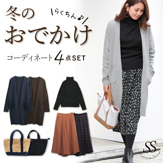 Four points of coordinates sets which goes out of the Sweet&Sheep ◆ winter lady's in outing four points セットニットコーディガンリブタートルニットプリントスカンツボアトートバッグ fall and winter of the lucky bag 2019 winter