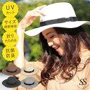 帽子 中折れ ハット レディース UV 中折れハット つば広 リボン UVカット 夏 紫外線対策 パナマ風 ママ プレゼント ギフト ペーパー 麦…