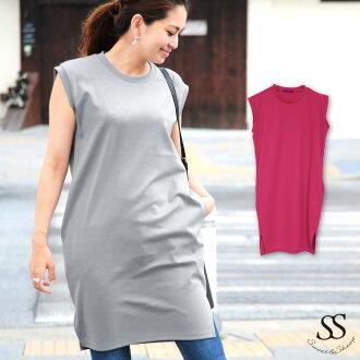 Side slit punch dress