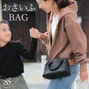 お財布ポシェット お財布ショルダー レディース 軽量 ウォレットバッグ 斜めがけ 多収納 バッグ バッグインバッグ お財布バッグ ママバ…