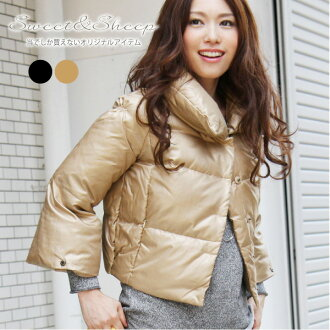 Was a beautiful line down 90%, feminine lightweight flared sleeve mini nylon wool beige black ladies ◆ down jacket
