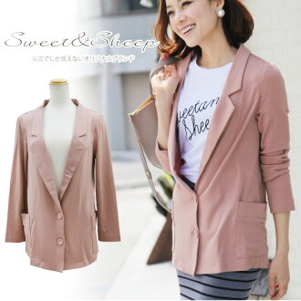] Stretch jacket tailored jacket women's solid color sheer Cardigan outer ◆ plain tailored jacket with pockets