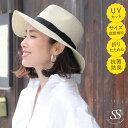 【ポイント10倍】帽子 レディース UV カット つば広 中折れ ハット リボン サイズ調節可能 おしゃれ 日よけ 日焼け ママ 麦わら帽子 母…