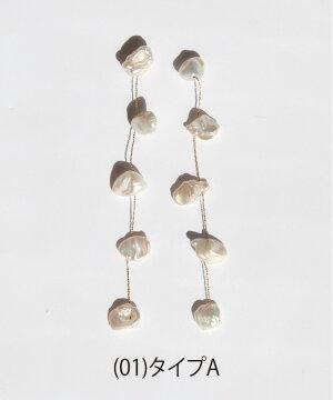 ピアスレディースパール淡水パールゴールドロングピアスおしゃれデザインアクセアクセサリーシンプル大人上品可愛いかわいいきれいめプチプラSweet&Sheep【メール便可】