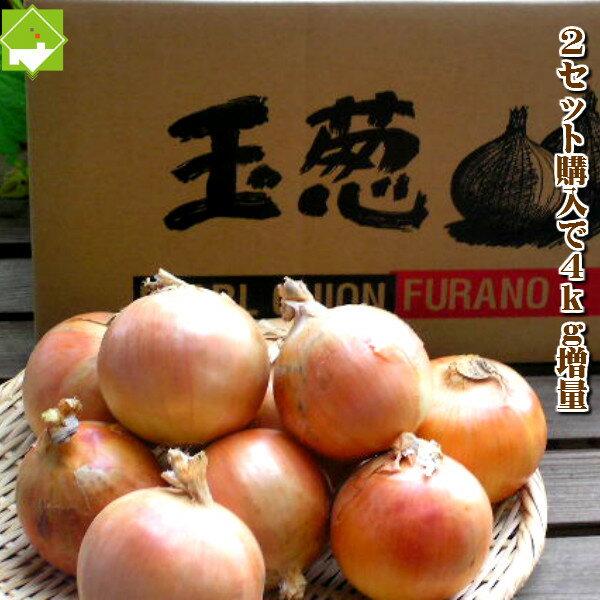 2セット購入で4kg増量 訳あり たまねぎ 北海道富良野産低農薬であま〜い 玉葱 3kg(15玉前後) 送料無料  【10P03Dec16】