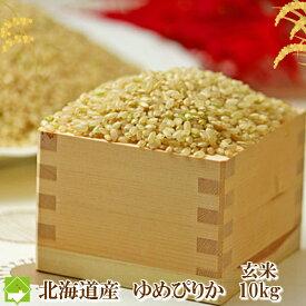 【玄米】北海道産 新米 ゆめぴりか 10kg【送料無料】【RCP】【10P03Dec16】